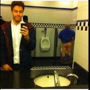 Random butt Selfie
